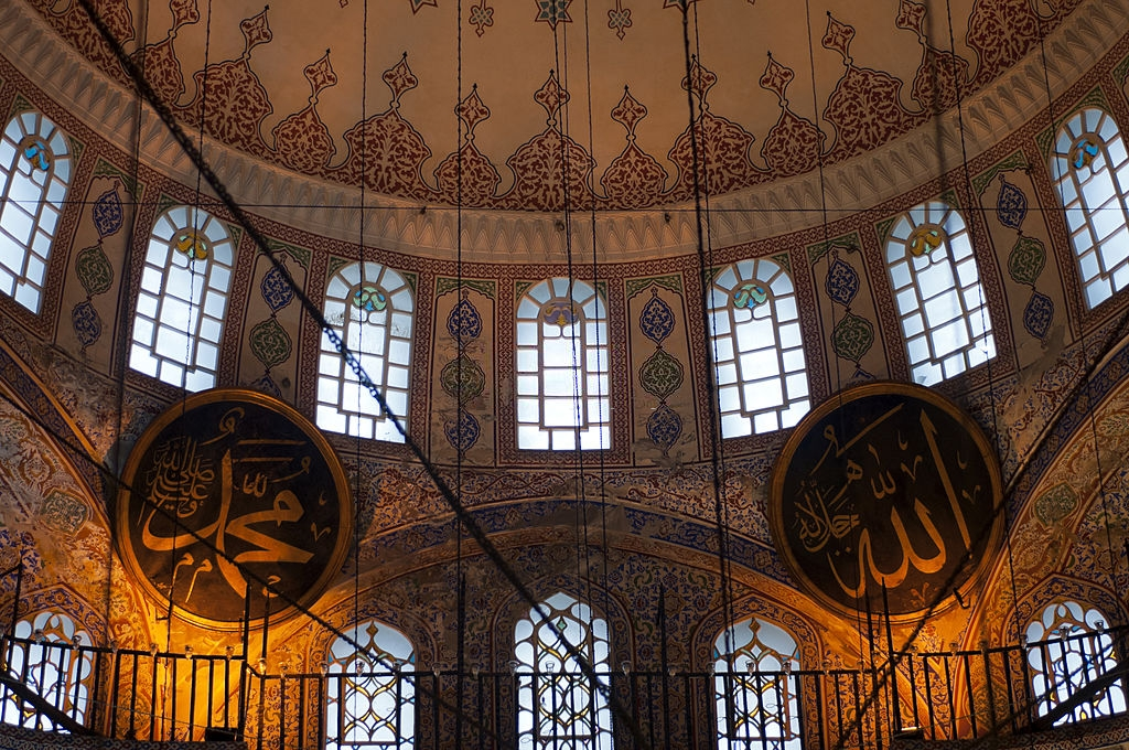 İstanbul Yeni Camii