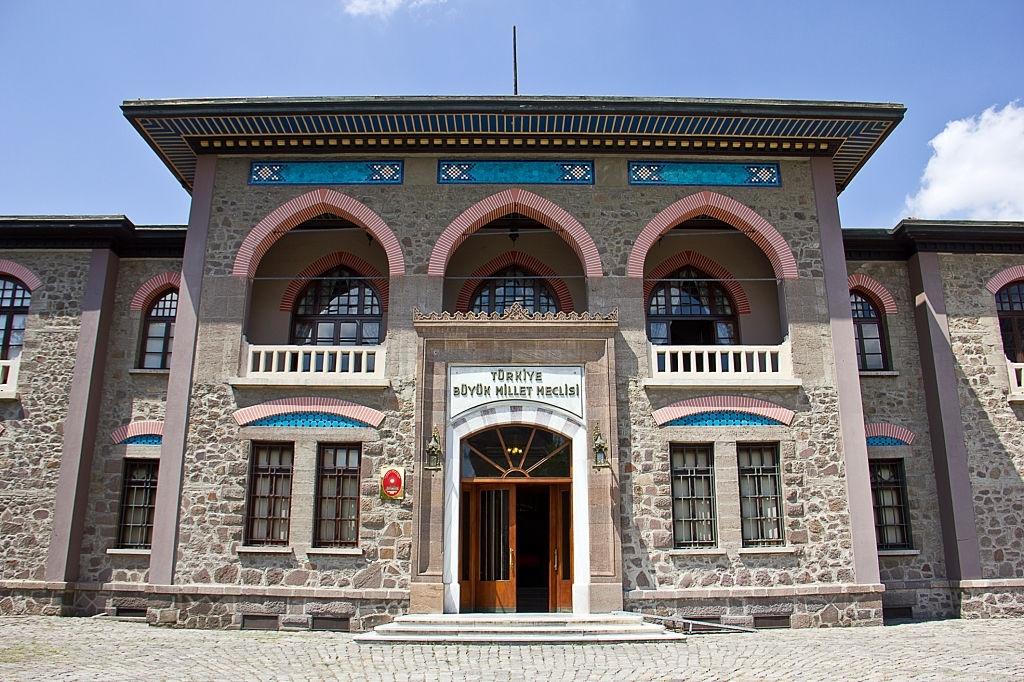 2. Türkiye Büyük Millet Meclisi, Cumhuriyet Müzesi