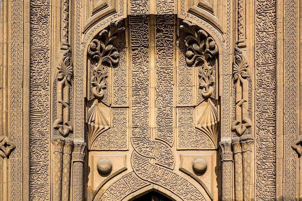 İnce Minareli Medrese Taç kapı