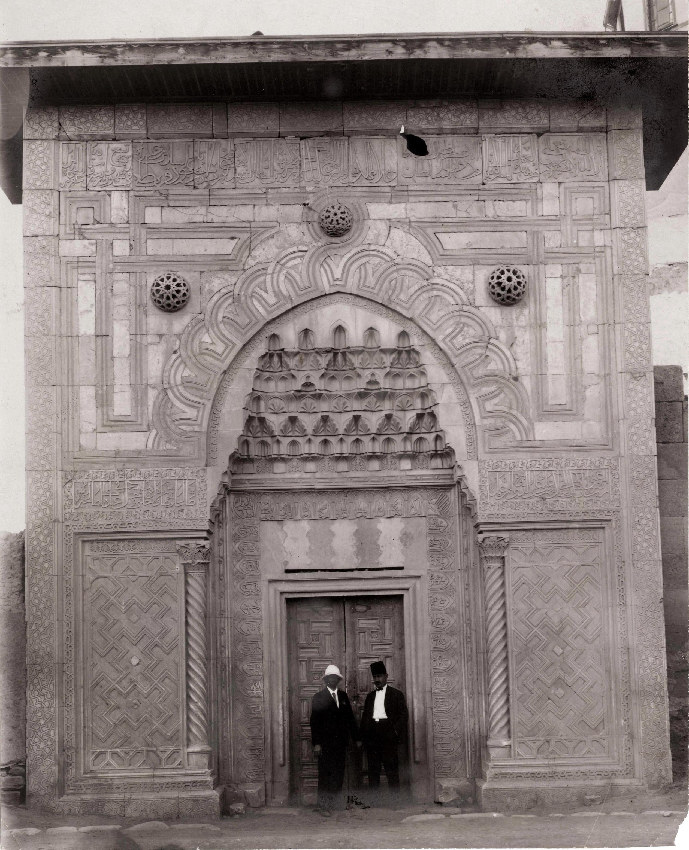Konya Karatay Medresesi Eski fotoğrafı