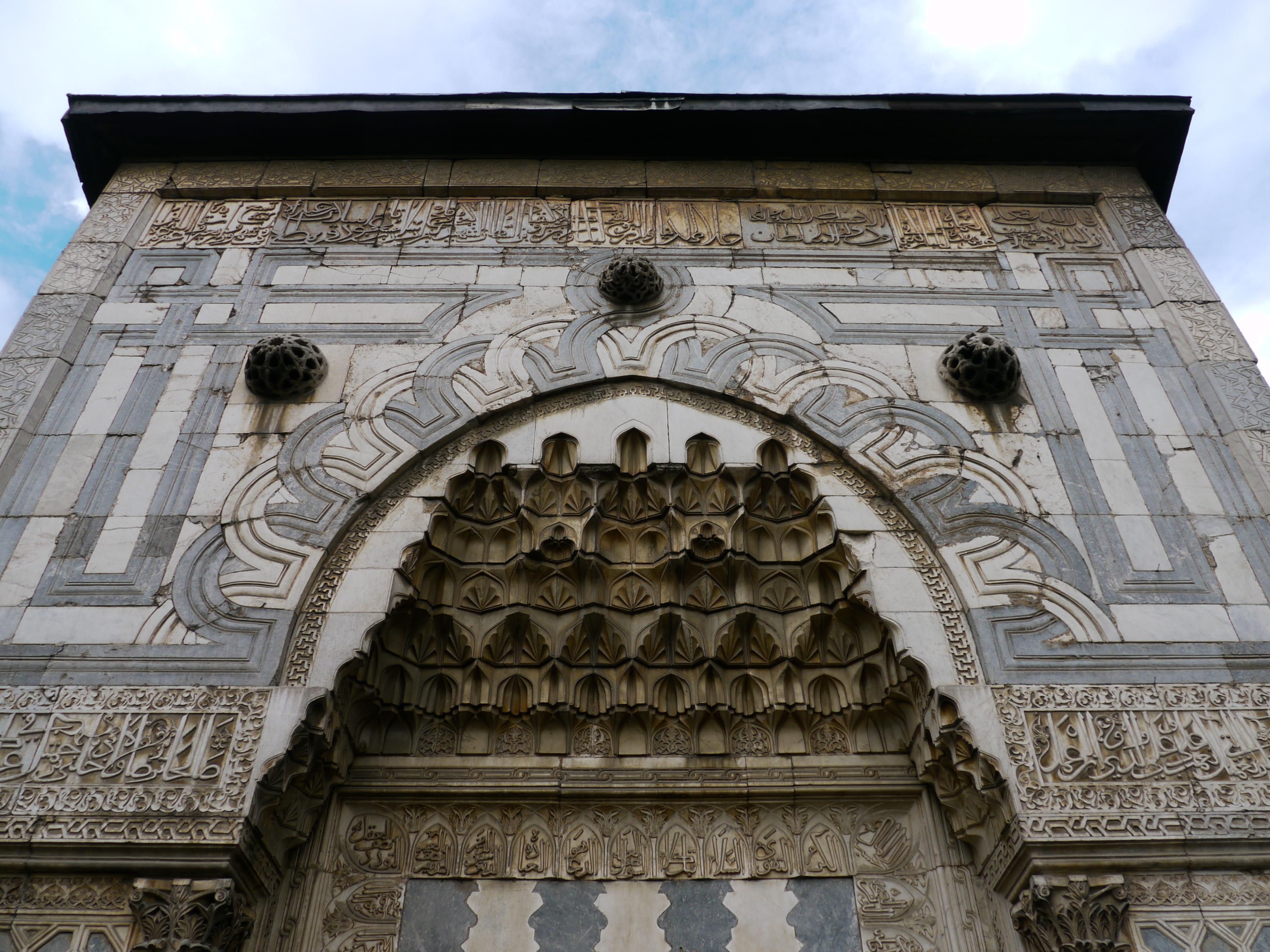 Konya Karatay Medresesi Taç kapı
