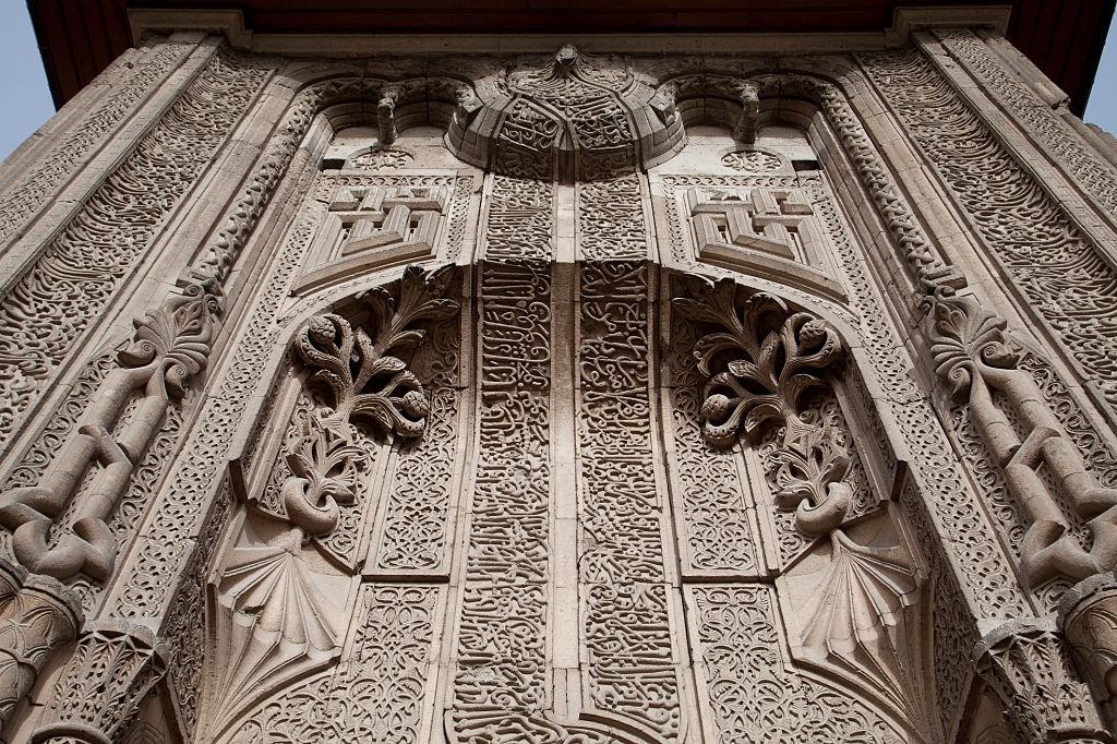 Konya İnce Minareli Medrese Taç Kapısı