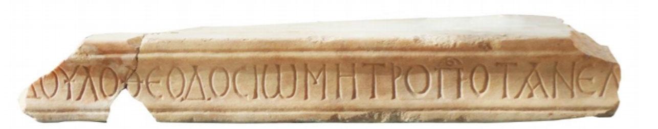 Philippus'un Adı Geçen Levha