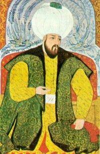 Sultan II. Bayezid Minyatürü
